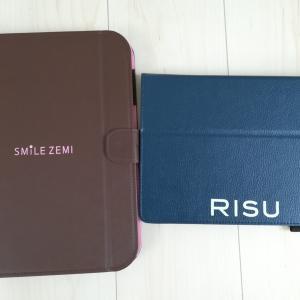 RISU算数とスマイルゼミ比較【中学受験・幼児先取りはスマイルゼミ】