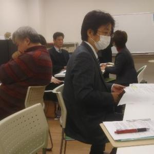 休憩タイムです。【発達障がい・学習塾】ふぉるすりーるブログ  2020/1/20②