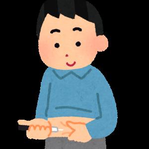 インスリン免疫症候群とは!? 2020/04/27① #発達障害 #学習塾 #塾 #近江八幡 #居場所