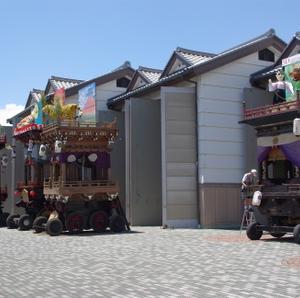 2020年6月9日(火)の活動報告 #オンライン授業 #居場所 #町家 #八幡堀 #かふぇ #れおにーせ