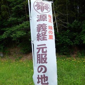 2020年6月13日(土)の活動報告 #オンライン授業 #居場所 #町家 #八幡堀 #かふぇ #れおにーせ