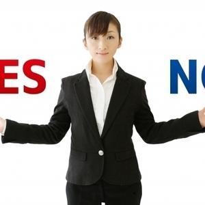 あなたは「NO」と言える日本人ですか?
