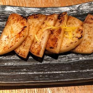 堺の美味しい味わい「ゆずからりん」と一緒に召し上がってください