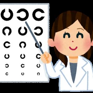 赤ちゃんの視力はどのくらい?スクリーニング検査に行ってきた!