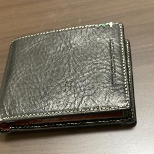 【安藤家の変化】財布を新調した話