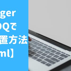 blogger QOOQ 1度設定するだけでOK!!htmlでバナー設置方法