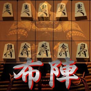 麒麟(27)桶狭間は人間の狭間(9)「桶狭間は将棋盤」