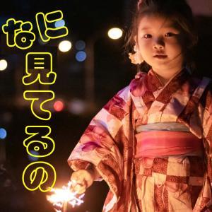 音路43. 子供みたいね… シューマンちゃん(子供の情景&アンセム)