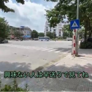 ベトナムの首都郊外は意外にも落ち着いています
