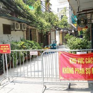 9月16日第二校 ようやく光が見え始めたベトナム社会