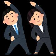 【ひきこもりと職場の人間関係】初めての職場は人間関係の練習台と割り切って良い