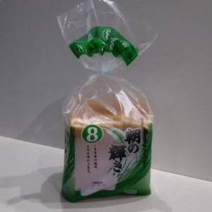 業務スーパーの食パンはまずい。でも美味しく食べる方法を紹介します。