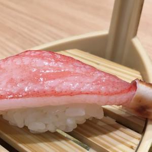 美味しいしリーズナブル もりもり寿しイオン新小松店 gostoso e barato sushi de Komatsu
