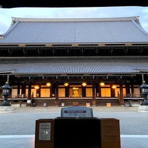 京都の本山・東本願寺御影堂門に登る
