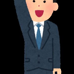 【令和元年10月】格安SIMと最安値の光回線で固定費削減! 通信速度が切り替えられる【LinksMate】と月額最安クラスの【@スマート】がおすすめ!