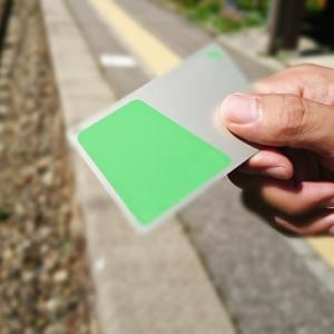 電子マネーとして使うならSuica一択。他の交通系ICカードは還元率が弱い。
