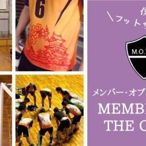 メンバーオブザギャング【プロリーグを目指す伊賀の男子フットサルチーム】