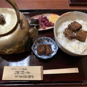 King of お茶漬け
