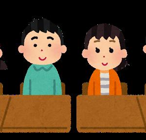 3月度組分けテスト<新4年生>コース基準