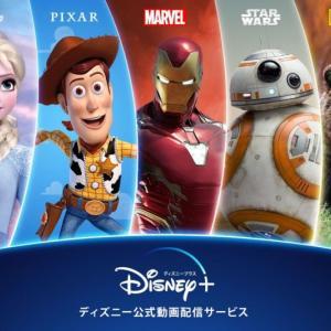 本日からあのディズニーの動画サービスが開始。