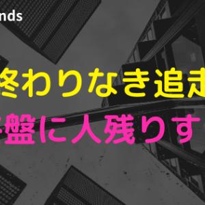 大晩餐会イベント「終わりなき追走」終盤まで人残りすぎ【Apex Legends感想】