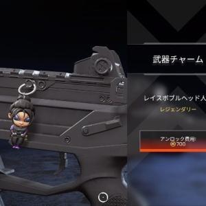 【Apexストアスキン紹介】04/22武器チャームのみ変更【Apex Legends】