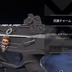 【Apexストアスキン紹介】04/27武器チャームのみ変更【Apex Legends】