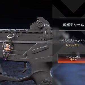 【Apexストアスキン紹介】05/06武器チャームのみ変更【Apex Legends】