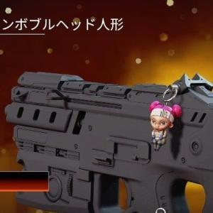 【Apexストアスキン紹介】06/09武器チャームのみ変更【Apex Legends】