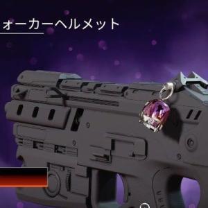 【Apexストアスキン紹介】06/22武器チャームのみ変更【Apex Legends】