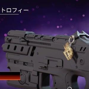 【Apexストアスキン紹介】07/06武器チャームのみ変更【Apex Legends】