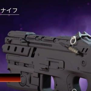 【Apexストアスキン紹介】08/02武器チャームのみ変更【Apex Legends】
