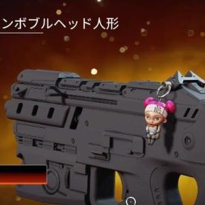 【Apexストアスキン紹介】08/04武器チャームのみ変更【Apex Legends】