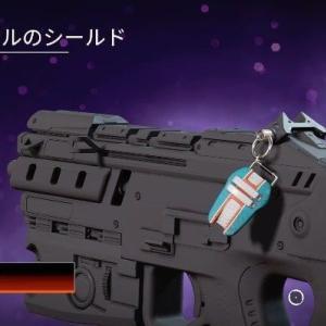 【Apexストアスキン紹介】09/27武器チャームのみ変更【Apex Legends】