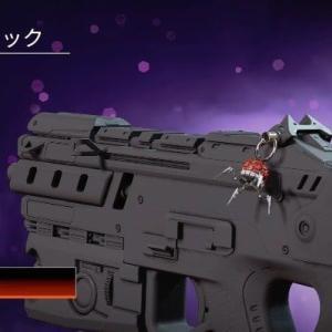 【Apexストアスキン紹介】10/19武器チャームのみ変更【Apex Legends】