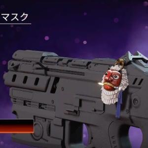 【Apexストアスキン紹介】10/27武器チャームのみ変更【Apex Legends】