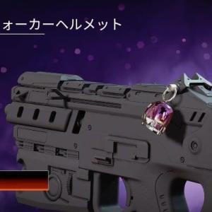 【Apexストアスキン紹介】10/28武器チャームのみ変更【Apex Legends】