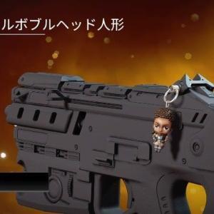 【Apexストアスキン紹介】11/24武器チャームのみ変更【Apex Legends】