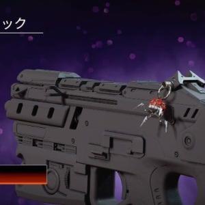 【Apexストアスキン紹介】1/11武器チャームのみ変更【Apex Legends】