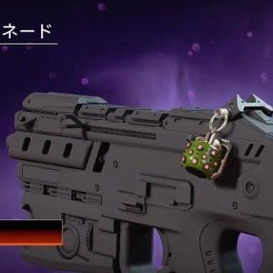 【Apexストアスキン紹介】1/12武器チャームのみ変更【Apex Legends】