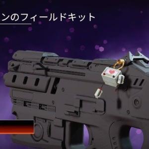 【Apexストアスキン紹介】1/18武器チャームのみ変更【Apex Legends】