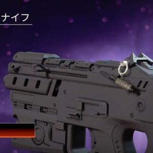 【Apexストアスキン紹介】1/19武器チャームのみ変更【Apex Legends】