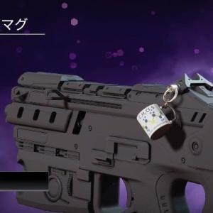 【Apexストアスキン紹介】1/20武器チャームのみ変更【Apex Legends】