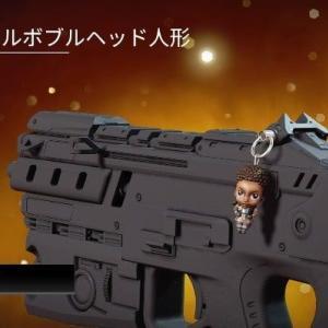 【Apexストアスキン紹介】1/25武器チャームのみ変更【Apex Legends】