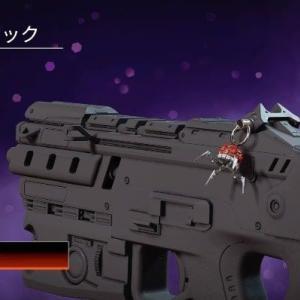 【Apexストアスキン紹介】1/26武器チャームのみ変更【Apex Legends】