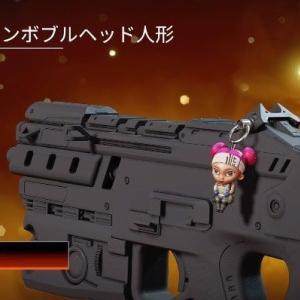 【Apexストアスキン紹介】1/27武器チャームのみ変更【Apex Legends】