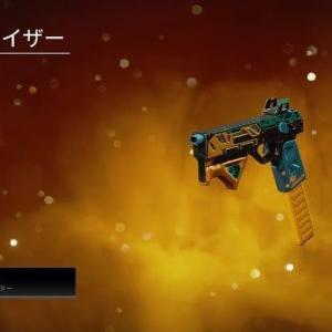 【Apexストアスキン紹介】1/30RE-45限定スキン「ニュートライザー」が登場【Apex Legends】
