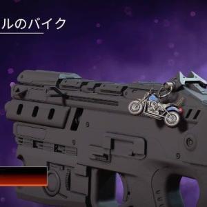 【Apexストアスキン紹介】2/1武器チャームのみ変更【Apex Legends】