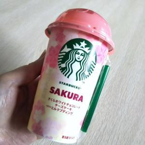 さくら 桜 GET!