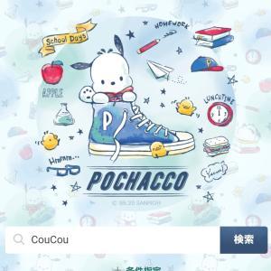 最近のマイブーム♡ポチャッコ